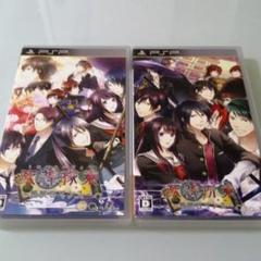 "Thumbnail of ""PSP セット 死神所業 死神稼業 〜怪談ロマンス〜 クインロゼ"""