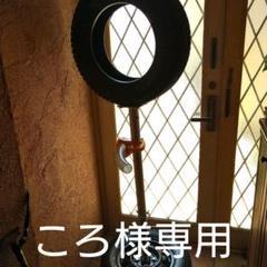 "Thumbnail of ""剣道打ち込み台調節式小手練習付き"""