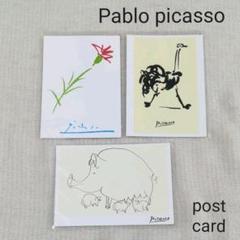 """Thumbnail of """"Picasso ピカソ 3枚 海外 ポストカード(C35)"""""""