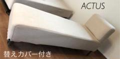 "Thumbnail of ""ACTUS OWN-f カウチソファ"""