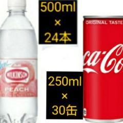 """Thumbnail of """"ウィルキンソン炭酸ピーチ 500ml×24本& コカ・コーラ 250ml×30本"""""""