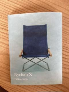 """Thumbnail of """"ニーチェア Nychair 本"""""""