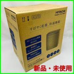 "Thumbnail of ""日立 ふとん乾燥機 HFK-VS2000 S <プラチナ>【新品・未使用】"""