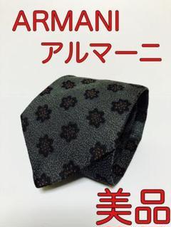 """Thumbnail of """"アルマーニ ARMANI ネクタイ 美品 グレー イタリア製 シルク ブランド"""""""
