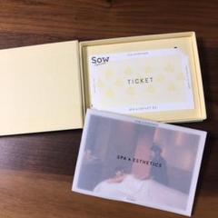 """Thumbnail of """"SOW EXPERIENCE(ソウ・エクスペリエンス) 個室スパ&エステチケット"""""""