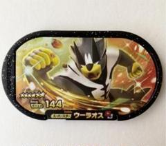 """Thumbnail of """"ポケモン メザスタ スーパータッグ第1弾 ウーラオス"""""""