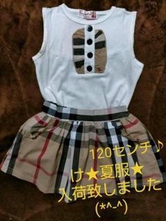 "Thumbnail of ""☆セットアップ(ノースリーブ&スカート)100~140♪"""