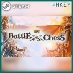 """Thumbnail of """"Steam◆Battle vs Chess"""""""