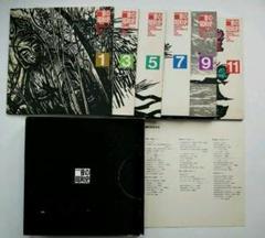 "Thumbnail of ""NHK 音の昭和史 LPレコード12枚"""