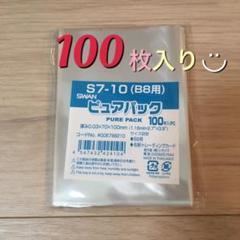 "Thumbnail of ""【新品・未使用】OPP袋 ピュアパック  100枚入り"""