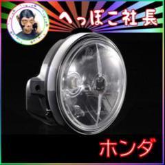 """Thumbnail of """"マーシャルヘッドライト722・702クリア×黒 ホンダ"""""""