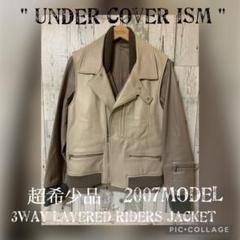 """Thumbnail of """"UNDER COVER ISM 超希少 レイヤードライダースジャケット"""""""