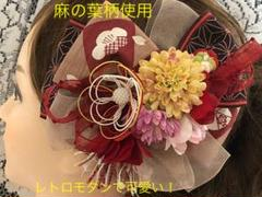 "Thumbnail of ""ハンドメイド和装髪飾り 麻の葉柄使用のレトロモダンな雰囲気"""