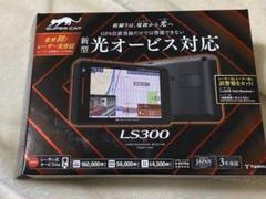 """Thumbnail of """"Yupiteru SUPER CAT LS300 レーダー探知機"""""""