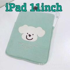 """Thumbnail of """"iPadケース タブレットケース PC 11インチ 犬 韓国 オルチャン 在宅"""""""