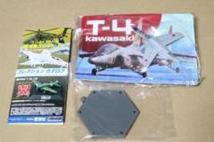 "Thumbnail of ""現用機コレクション 自衛隊 T-4 ドルフィン 1/144スケール"""