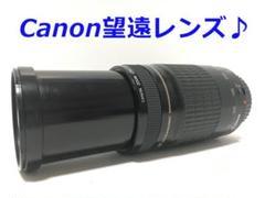 """Thumbnail of """"☆canon望遠レンズ☆ 「75-300mm」一眼レフカメラ交換用♪"""""""