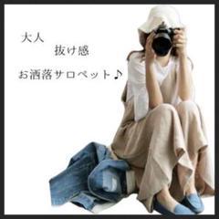 "Thumbnail of ""大人気!夏ゆるふわシルエットオールインワンサロペットパンツオーバーオール"""