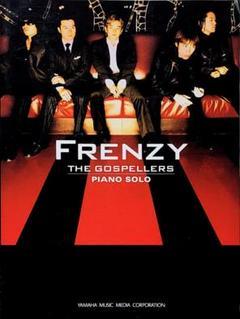 "Thumbnail of ""FRENZY/ゴスペラーズ (ピアノ・ソロ)"""