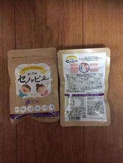 "Thumbnail of ""セノッピー 2袋 30日分"""