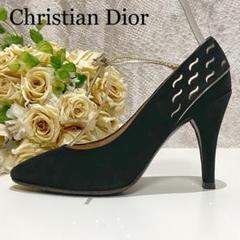 "Thumbnail of ""◎ヒールソール新品【Christian Dior】パンプス ハイヒール ゴールド"""