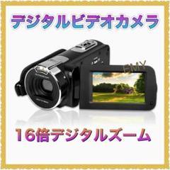 "Thumbnail of ""【在庫処分中‼️】CamKing デジタルビデオカメラ 16倍デジタルズーム"""