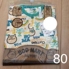 "Thumbnail of ""(80)ブーマート 総柄 半袖 パジャマ"""