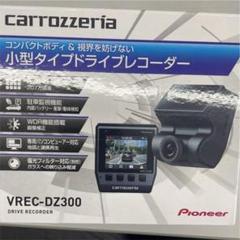 "Thumbnail of ""Pioneer VREC-DZ300 ドラレコ"""