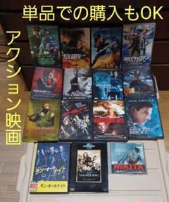"Thumbnail of ""アクション映画 DVD"""
