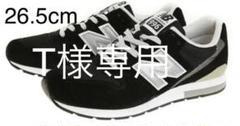 "Thumbnail of ""ニューバランス CM996 BP スニーカー ブラック カジュアルスタイル"""