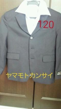 "Thumbnail of ""美品!入学スーツヤマモトカンサイ120サイズ"""