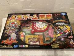 "Thumbnail of ""人生ゲーム 獄辛 バンゲーム 2-6人用 6歳以上向き"""