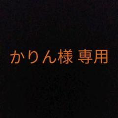 "Thumbnail of ""キッズ服 セット"""