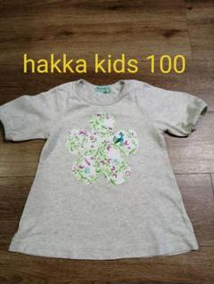 "Thumbnail of ""【1回着用】hakka kids 100cm 鳥刺繍Tシャツ"""