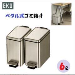 """Thumbnail of """"新品 EKO ステンレス製 ペダル式 ゴミ箱 6L 2個 未開封"""""""