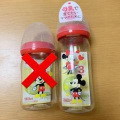 """Thumbnail of """"中古 ピジョン 母乳実感 哺乳瓶 160ml 240ml 2本 プラスチック製"""""""