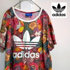 "Thumbnail of ""【TROPICAL Pattern】アディダス adidas カラフル Lサイズ"""