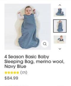 """Thumbnail of """"Woolino スリーパー(6m-18m)オーガニックコットン&メリノウール"""""""