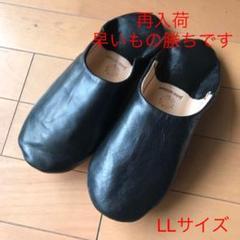 """Thumbnail of """"臭くない バブーシュ LLサイズ"""""""