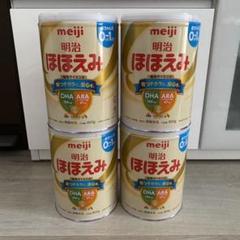 """Thumbnail of """"粉ミルク 800g×4缶"""""""