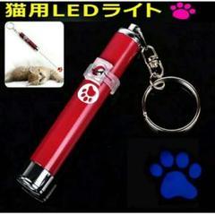 """Thumbnail of """"【人気商品】猫用 LEDライト  猫 おもちゃ ねこじゃらし  電池付き"""""""