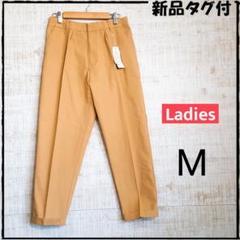 """Thumbnail of """"009【新品タグ付き】 カラーパンツ 茶色 Mサイズ"""""""