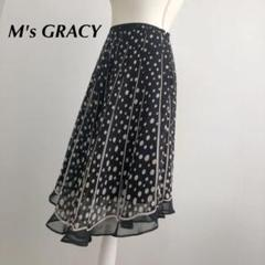 "Thumbnail of ""エムズグレイシー M'S GRACY シフォン フレアースカート 黒"""