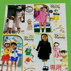 """Thumbnail of """"ジャノメフィットパターン、昭和レトロ,、おそろいドレス1枚、子供用、3枚"""""""