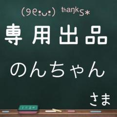 "Thumbnail of ""R.LS2"""