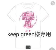 "Thumbnail of ""オリックスバファローズ MISSION OCTOBER 2017 Tシャツ"""