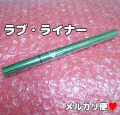 """Thumbnail of """"ラブ・ライナー アイライン CCカーキ 6L 1"""""""
