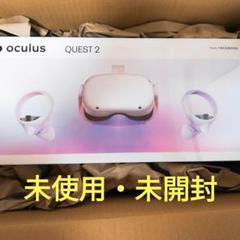 "Thumbnail of ""Oculus Quest2 (オキュラスクエスト2)64GB  新品・未開封"""