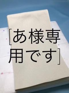 "Thumbnail of ""[京友禅] 5点セット 振袖 正絹 揚羽蝶 蝶 桜 赤 紅 ぼかし 成人式 金"""