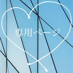 "Thumbnail of ""スタバ スターバックス VIA 4個セット 色々"""